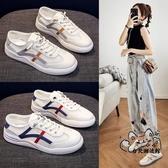 休閒鞋小白鞋女鞋2020年新款夏季薄款透氣網面百搭單鞋休閑板鞋網紗鞋子 VK1456