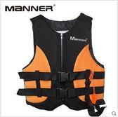 Manner豪華成人專業救生衣 背心 馬甲 浮力衣 釣魚衣 大碼(L碼橙色)