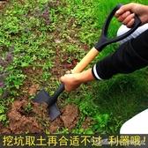 挖土大鏟子 戶外園藝鐵鍬 農用工具種菜樹錳鋼鏟雪家用園林養花鐵YYJ 阿卡娜