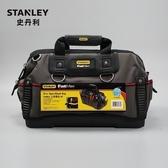 《澤米》16吋大號多功能單肩工具包電工防水收納包維修五金男包工具箱工具盒工具袋HBB