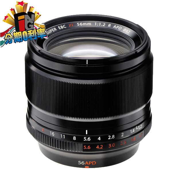 【24期0利率】平輸貨 Fujifilm XF 56mm F1.2 R APD 大光圈人像鏡頭