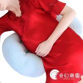 孕婦枕-多米貝貝孕婦枕頭護腰側睡枕U型臥枕托腹睡覺神器抱枕懷孕期用品-奇幻樂園