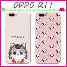 OPPO R11 5.5吋 時尚彩繪手機...