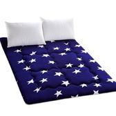 榻榻米床墊學生宿舍床褥子可折疊單人墊被加厚1.5M/1.8米床   LVV7584【衣好月圓】TW