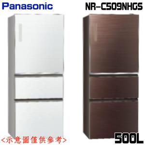 雙重送★【國際牌】500L三門變頻nanoeX電冰箱NR-C509NHGS-棕