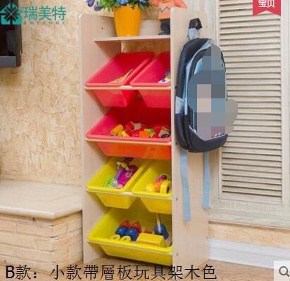 兒童玩具收納架書架儲物架幼儿園玩具架   B款(2個顏色)