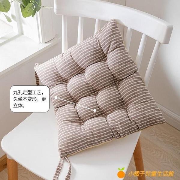 坐墊椅墊辦公室座墊日式四季家用【小橘子】