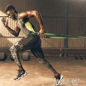 運動拉力帶 訓練拉力帶力量鍛煉阻力帶彈力帶運動皮筋籃球抗阻力訓練 傾城小鋪