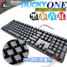 [ PC PARTY ] 創傑 Ducky ONE PBT 側刻版 紅軸 茶軸 青軸 黑軸 機械式鍵盤