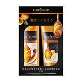 Hair Recipe蜂蜜保濕洗髮露髮膜套裝530ML180G 【康是美】