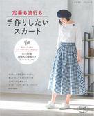 時髦流行美麗裙裝裁縫設計25款