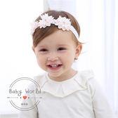 髮帶 韓版 嬰兒 花朵 珍珠 蕾絲 彈力 髮飾 BW