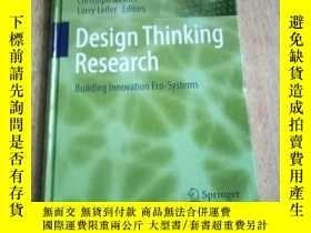 二手書博民逛書店design罕見thinking research【有簽名】Y2