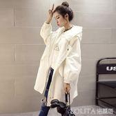 大碼防曬衣女長袖夏季韓版中長款開衫bf寬鬆防曬服學生披肩薄外套 LOLITA