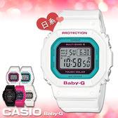 CASIO卡西歐 手錶專賣店  Baby-G BGD-5000-7BJF 女錶 日本版 太陽能電波 防水200米 EL背光 橡膠錶帶