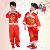 表演服裝 新款兒童圣誕元旦女童喜慶民族舞秧歌舞表演服幼兒舞蹈服 df7261【大尺碼女王】