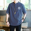 亞麻短袖男T恤中國風男裝棉麻刺繡上衣唐裝2020夏季新品寬鬆漢服 英賽爾