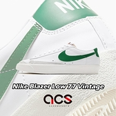 Nike 休閒鞋 Blazer Low 77 Vintage 綠 白 男鞋 復古奶油色中底 運動鞋 皮革 【ACS】 DA6364-115