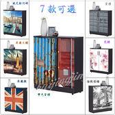 【水晶晶家具/傢俱首選】尚恩2.7x3 尺雙色貨櫃鞋櫃~~七款可選 JF8295-3