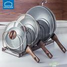 鍋蓋架坐式廚房置物架多功能砧板鍋具收納架免打孔瀝水架