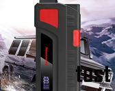 紐曼N85汽車應急啟動電源大容量電瓶搭電寶 車載逆變器12v轉220V igo交換禮物