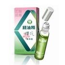 乙)綠油精滾珠瓶(櫻花)5g