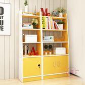 聖誕交換禮物 簡約現代書架臥室書櫃客廳置物架創意隔斷置物架子簡易書架展示櫃xw