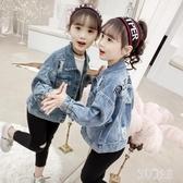 秋冬裝新款牛仔洋氣女童外套中大童時髦韓版短款時尚上衣潮 yu8064【艾菲爾女王】