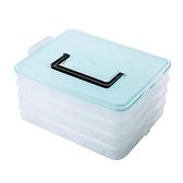 廚房水餃收納盒速凍餃子分格托盤塑料放餃子盒冰箱冷凍盒子保鮮盒   新品全館85折