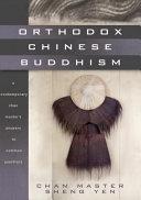二手書《Orthodox Chinese Buddhism: A Contemporary Chan Master s Answers to Common Questions》 R2Y ISBN:1556436572