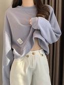 2021春季新款韓版洋氣短款長袖內搭衛衣寬鬆時尚百搭打底衫上衣女 韓國時尚週