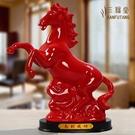 陶瓷馬擺件十二12生肖紅色馬瓷器工藝品招財客廳風水擺設家居飾品