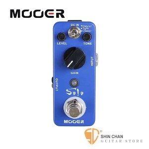 Mooer Solo 高增益失真效果器【Distortion Pedal】【Micro系列SO】