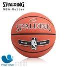 SPALDING 斯伯丁 銀色 NBA Rubber 橡膠籃球 5號/6號 SPA8356 原價550元起