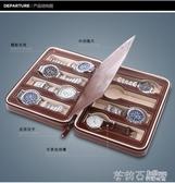 簡約8位拉?手錶首飾收納包 PU便攜式旅行手錶收納盒 名表收納包 茱莉亞嚴選