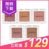 韓國 Innisfree My Palette單色眼影(2.2g) 多款可選【小三美日】$149