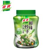【康寶】鮮味炒手素食 240G