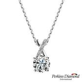鑽石項鍊 PERKINS 伯金仕 X Series系列 0.50克拉項墜