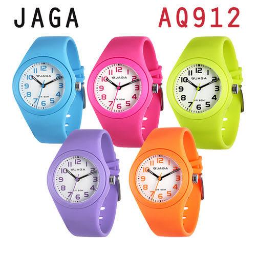 名揚數位 JAGA 捷卡 AQ912 馬卡龍螢光系列 指針錶 防水(粉/淺藍/黃/紫/橙色) 五色 錶殼直徑37mm