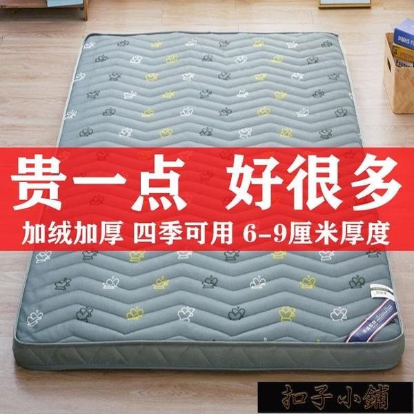床墊 可折疊床墊加厚1.8米雙人1.5米單宿舍榻榻米被褥軟床墊子家用