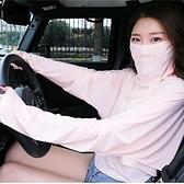 開車冰絲防曬衣女夏季莫代爾透氣短外套防曬衫騎車防紫外線遮陽服 快速出貨
