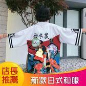 2019夏裝新款日式和服和風羽織蝙蝠日本古風外套開襟女寬鬆防曬衫