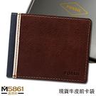 【Fossil】男皮夾 短夾 牛皮夾 前卡袋 獨特邊條設計 經典鐵盒裝/咖色