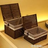藤編收納筐帶蓋儲物籃桌面收納盒玩具臟衣服收納箱編織長方形竹筐 卡布奇诺