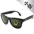 【Ray Ban 雷朋太陽眼鏡】RB41...