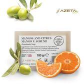 Azeta 艾莉塔嬰兒手工香皂(果香)  100g F-AZT-1190-00-FF