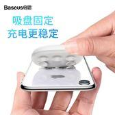 無線充電器快充X專用蘋果8安卓通用萬能二合一吸盤魔法陣