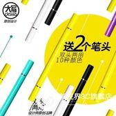 電容筆 細頭高精度 觸控筆 手寫筆 觸屏筆 Zbrb3
