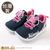 女童鞋 台灣製迪士尼米妮授權正版單寧牛仔休閒鞋 魔法Baby