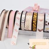 禮品蛋糕扎帶綢帶9m長包裝燙金絲帶手工材料緞帶高檔【小玉米】